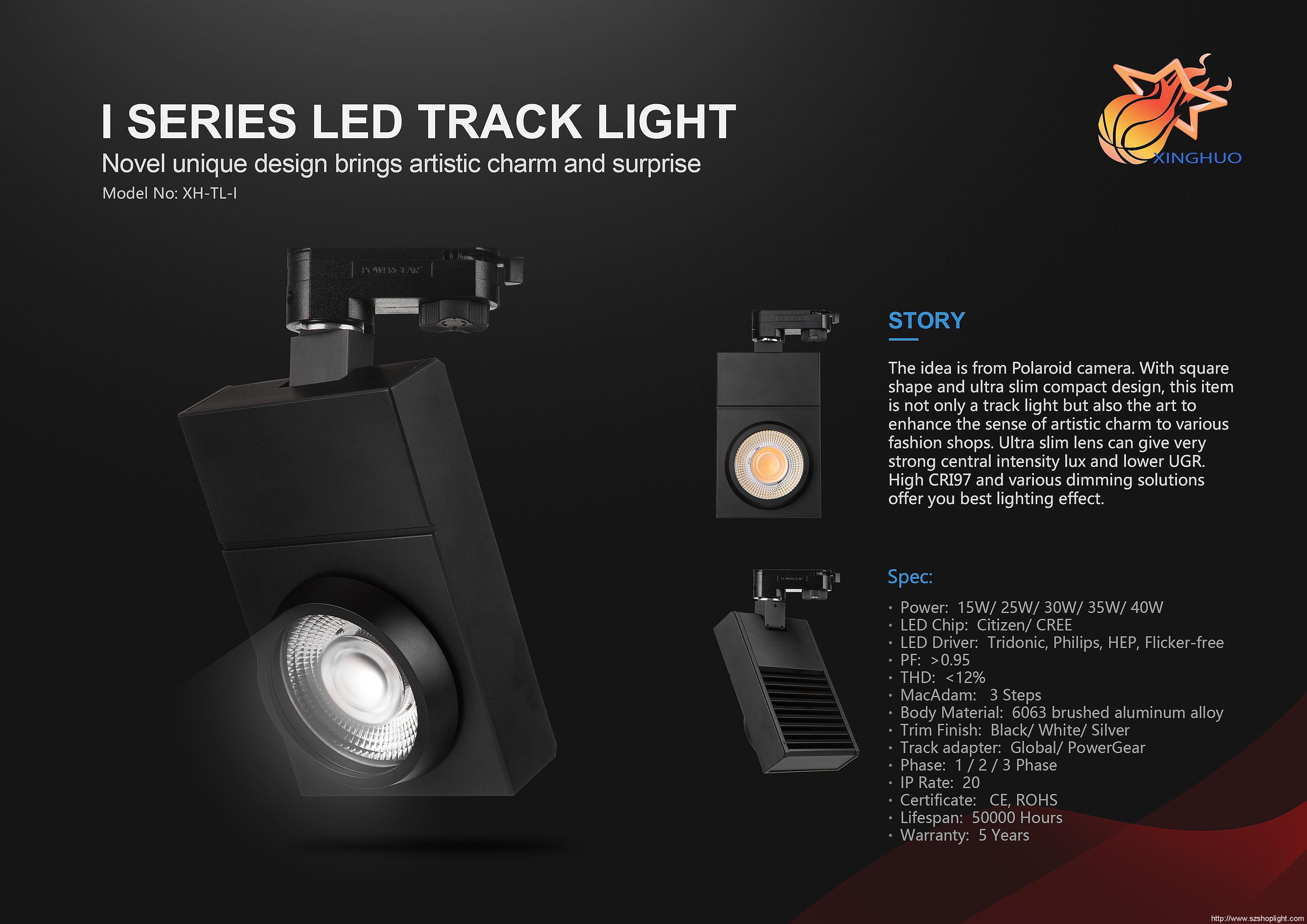 ultra hin led track lights