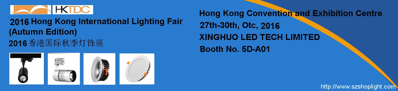 See you in Hong Kong International Lighting Fair Autumn Edition Booth number 5D-A01