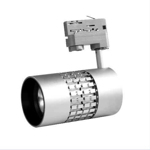 30W Anti-glare LED Track Light