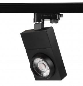 30W I Series LED Track Light