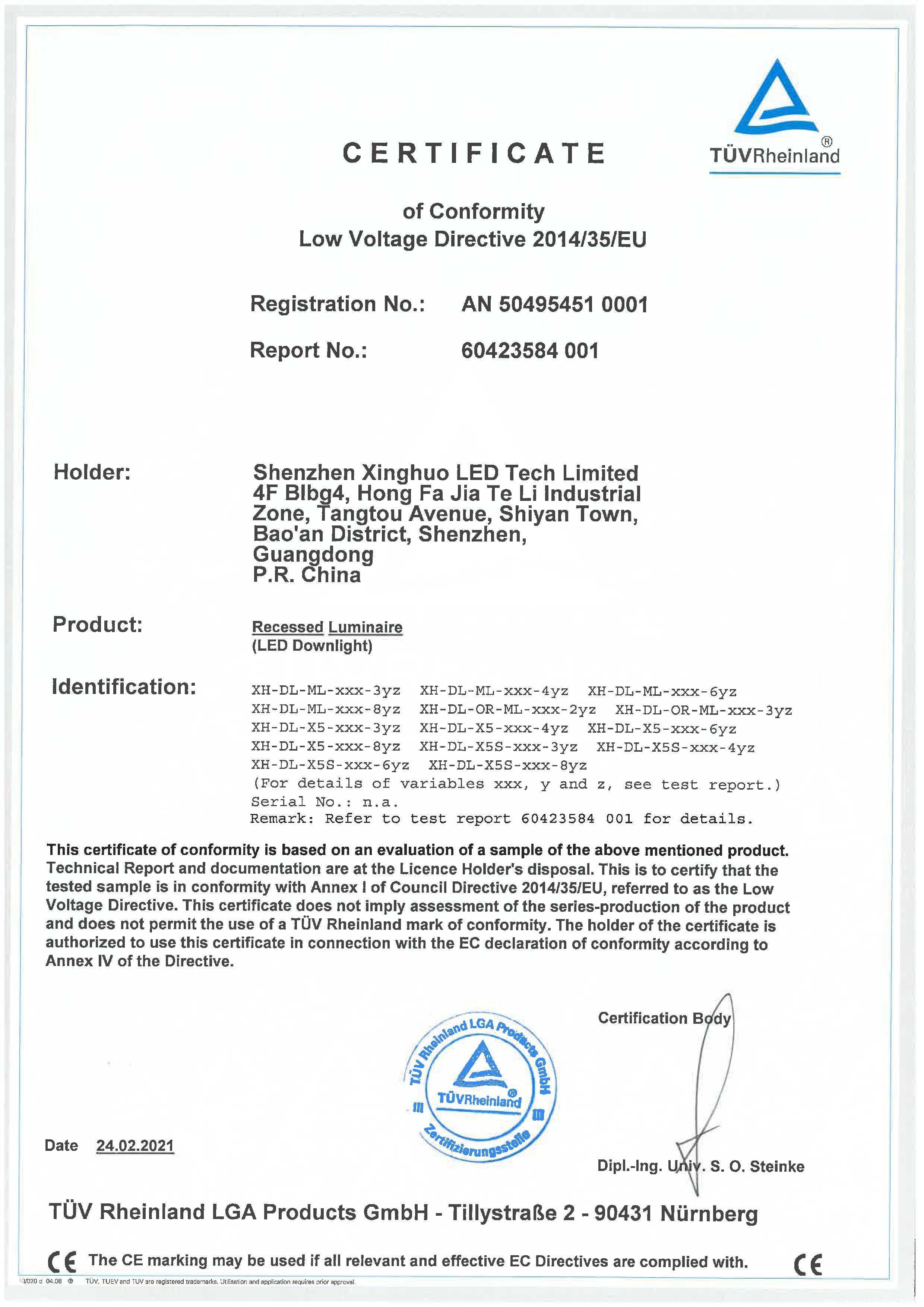 SSZ-LXD-18F21022516091