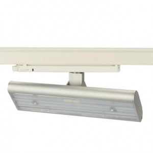 Linear LED tracklight