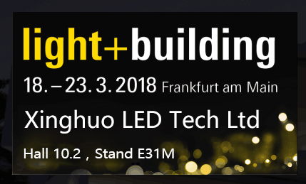 See you at Lights+Building 2018 Booth E31M Hall 10.2