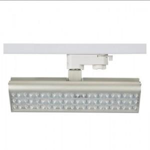 LED Linear tracklight
