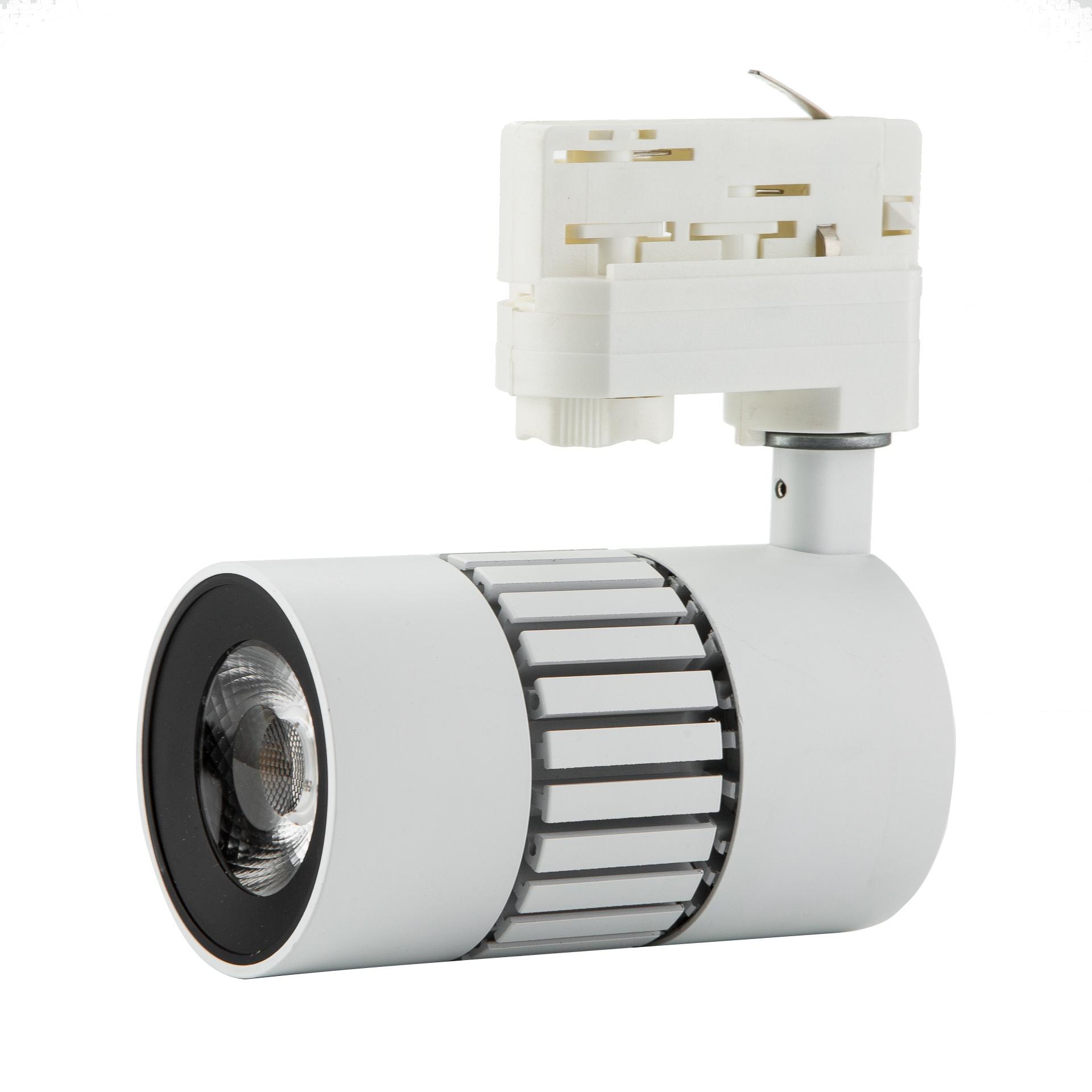 40W LED Track Light