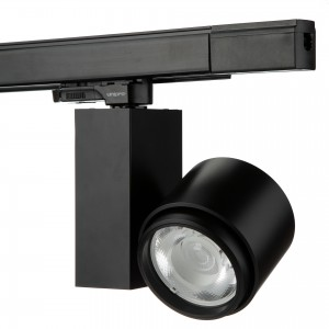 G Series LED Track Light 30W