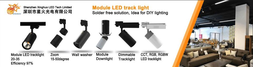 Module led track light