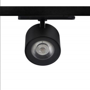 O Series LED Track Light  25W