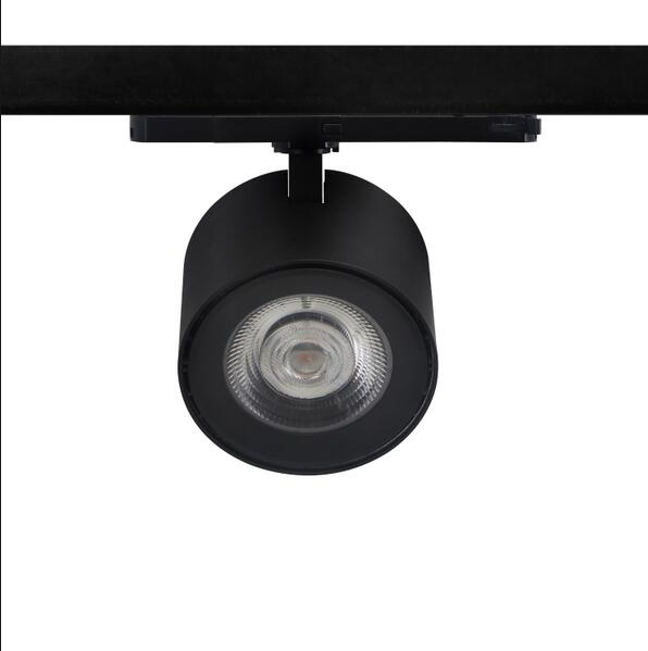 O Series LED Track Light  25W