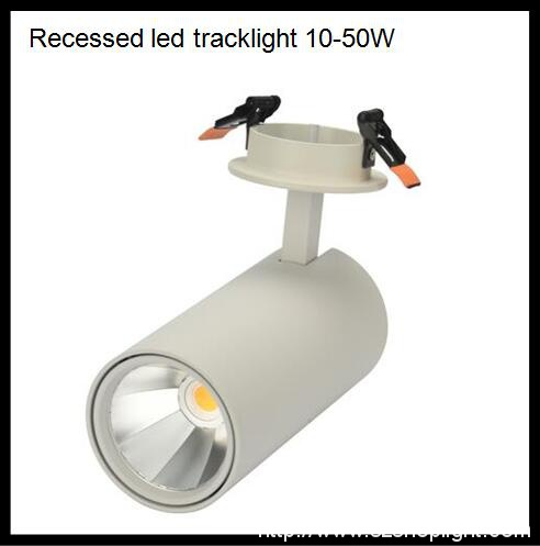Recessed led track light, built in driver, dimmmable and non dimmable, 10-50W,15/24/38/60degree beam angle,100-130lm/W output