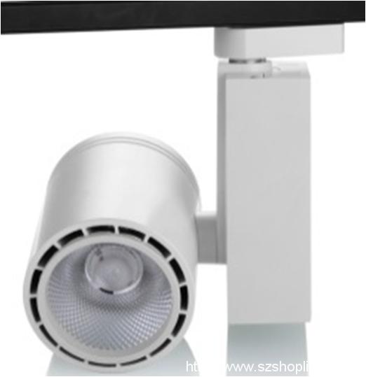 ZigBee Smart LED track light