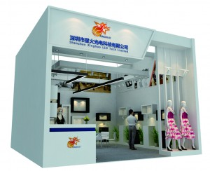 Xinghuo booth 1