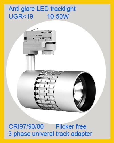 anti glare led tracklight