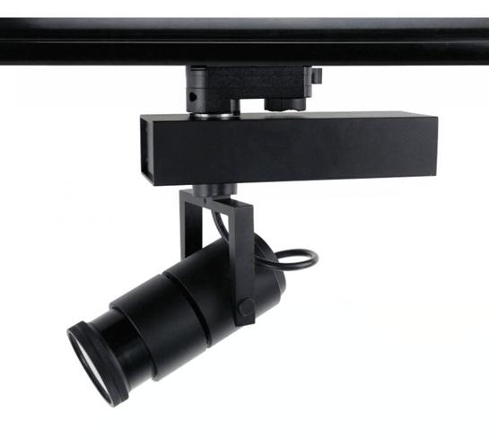 25W Beam Angle Adjustable 10-70°LED Track Light