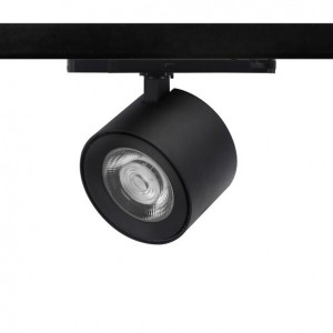 O Series LED Track Light  20W