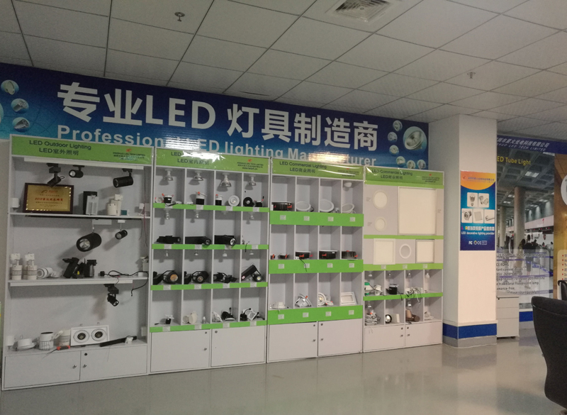 led showroom