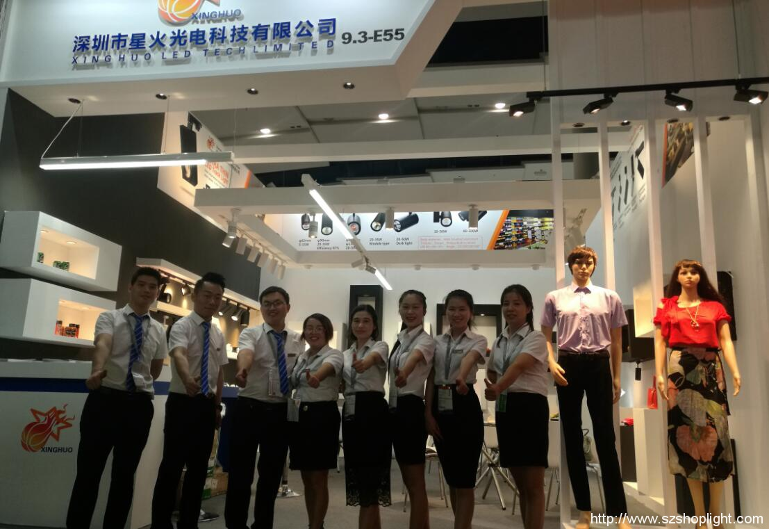 showroom in guangzhou lighting fair